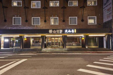 天成文旅-華山町 華山町餐酒館 外觀