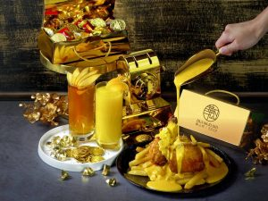 華山町餐酒館 黃金熔岩炸雞午茶套餐