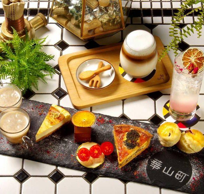 感恩媽咪五月限定 天成文旅-華山町 推出天天午茶抽住宿
